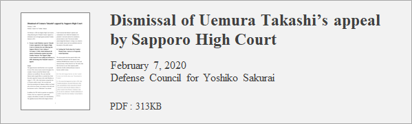 PDF Dismissal of Uemura Takashi's appeal by Sapporo High Court 3